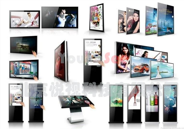 广告机,广告机屏幕,北京广告机