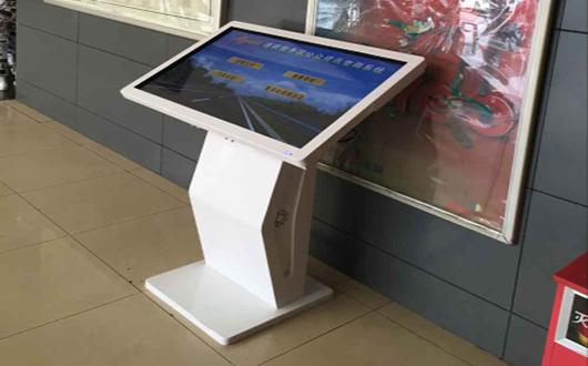 JLOO|电子水牌|触摸茶几|液晶广告机|网络广告机|楼宇广告机|触摸一体机|教学一体机|会议一体机|幼教一体机|自助服务终端