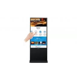 43寸立式触摸广告机