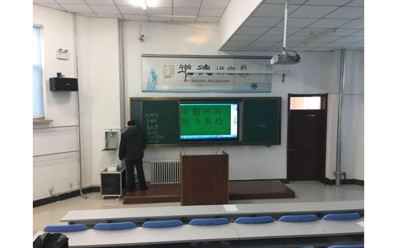 长春市农业学校