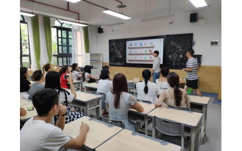 重庆市高级中学
